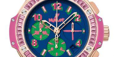 Hublot Big Bang Pop Art yellow Gold Rose 341.VP.5199.LR.1933.POP14 Automatic Crocodile skin Men's watch/Unisex 42 h power reserve 10 ATM Sapphire Glass Blue dial Pink bracelet Fold clasp Steel Chronograph Date Center Seconds Small Seconds Limited Edition